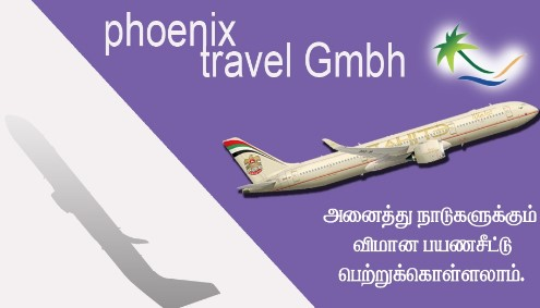 4496_PhoenixTravels_swiss_switzerland_tamil_business_non_business_directory_swiss_tamil_shops_tamil_swiss_info_tamilpage.ch_