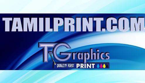4632_TGraphics_swiss_switzerland_tamil_business_non_business_directory_swiss_tamil_shops_tamil_swiss_info_tamilpage.ch_