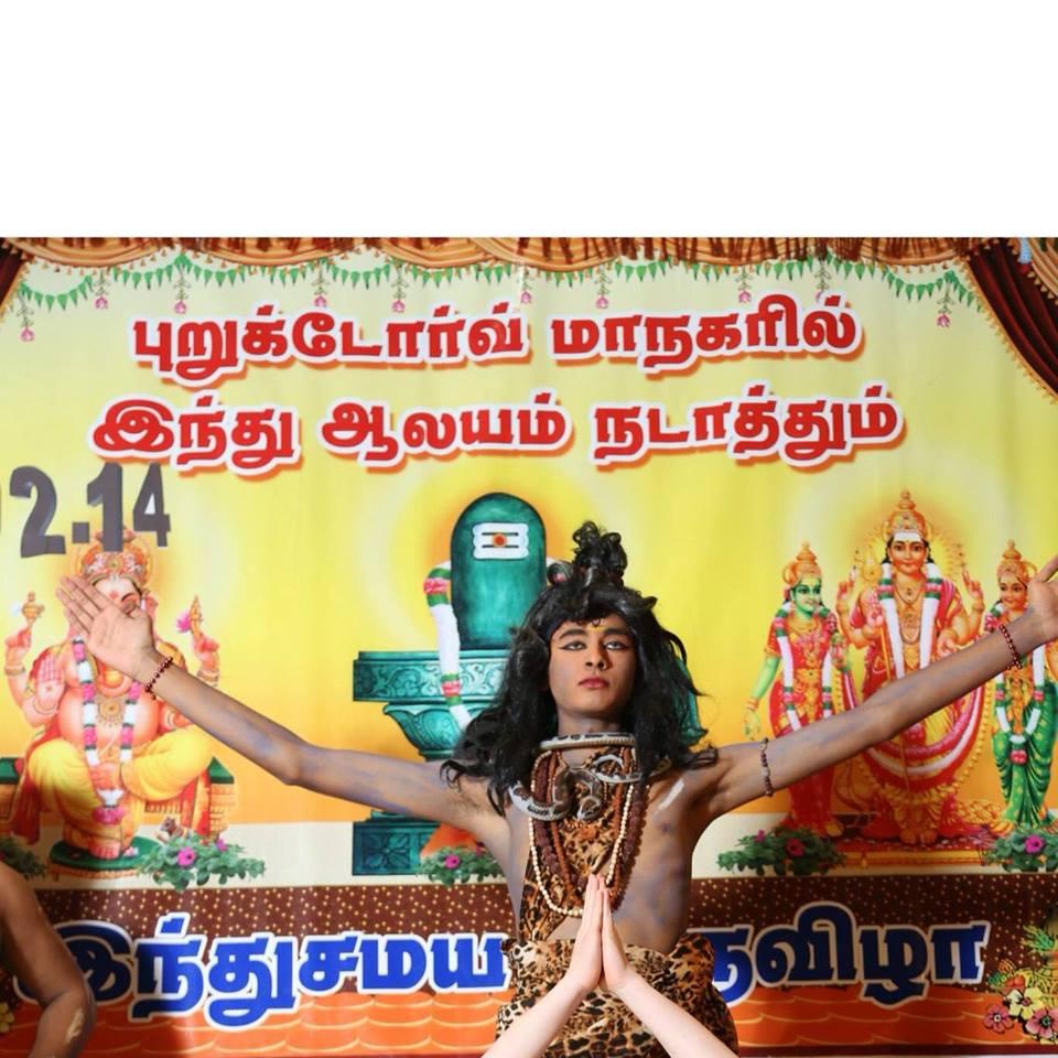 4657_Hindu_Temple_Burgdorf_Switzerland_swiss_switzerland_tamil_business_non_business_directory_swiss_tamil_shops_tamil_swiss_info_page_tamilpage.ch1_