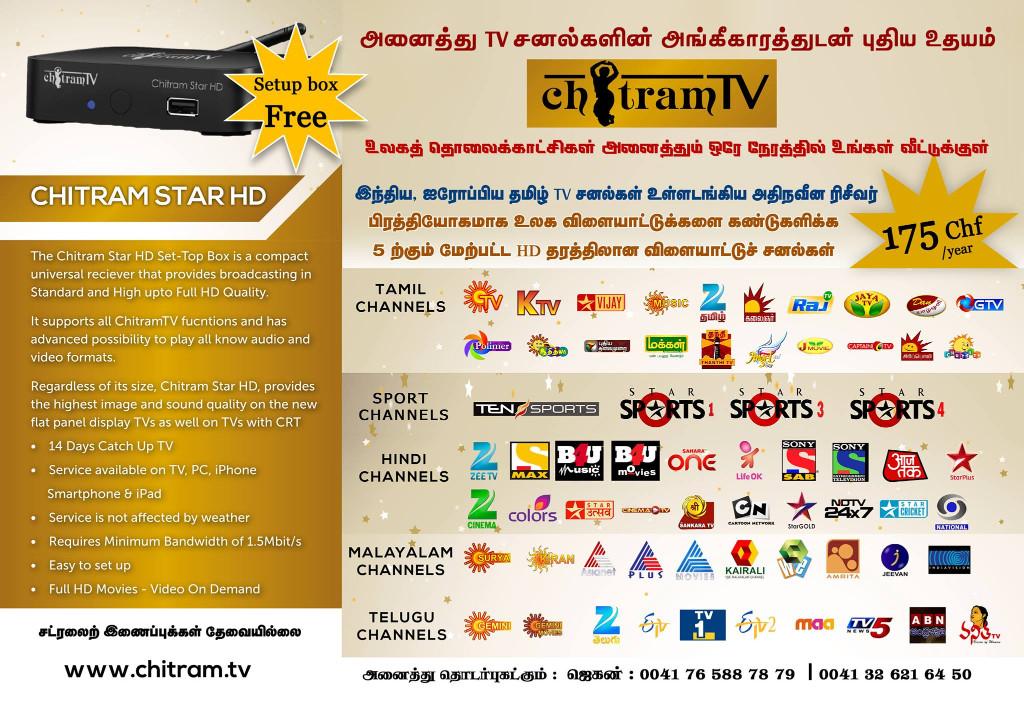 4659_Chitramtv_Swiss_swiss_switzerland_tamil_business_non_business_directory_swiss_tamil_shops_tamil_swiss_info_page_tamilpage.ch6_