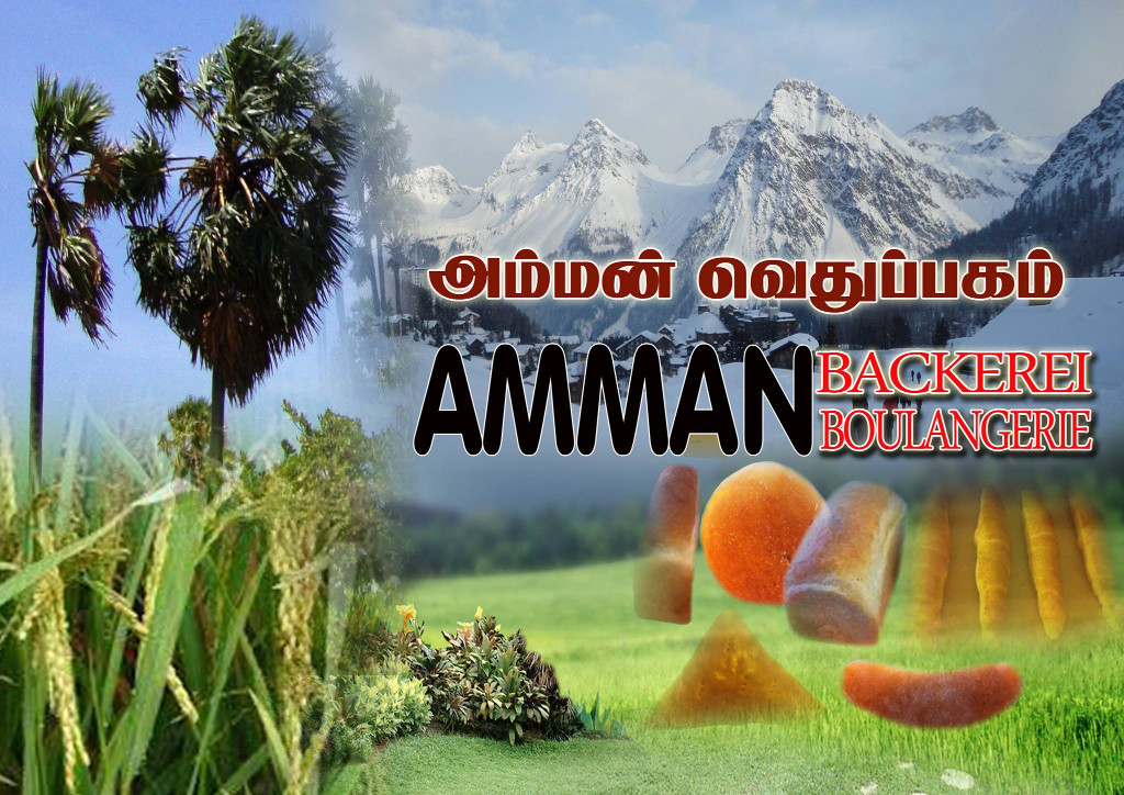 4663_Amman_Vethuppakam_Swiss_swiss_switzerland_tamil_business_non_business_directory_swiss_tamil_shops_tamil_swiss_info_page_tamilpage.ch1_