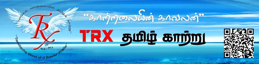 4676_Tamil_Radio_X_swiss_switzerland_tamil_business_non_business_directory_swiss_tamil_shops_tamil_swiss_info_page_tamilpage.ch_