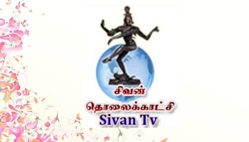 4678_Sivantv_swiss_switzerland_tamil_business_non_business_directory_swiss_tamil_shops_tamil_swiss_info_page_tamilpage.ch_