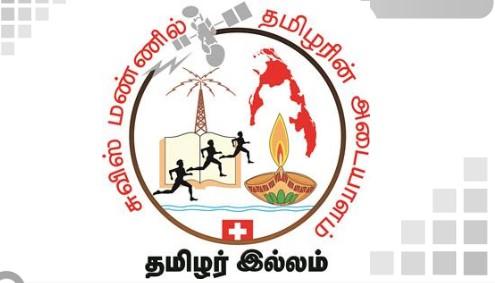 4922_TamilarillamCH_swiss_switzerland_tamil_business_non_business_directory_swiss_tamil_shops_tamil_swiss_info_page_tamilpage.ch_