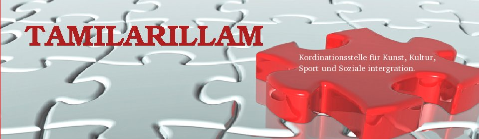 4922_TamilarillamSwiss_swiss_switzerland_tamil_business_non_business_directory_swiss_tamil_shops_tamil_swiss_info_page_tamilpage.ch_