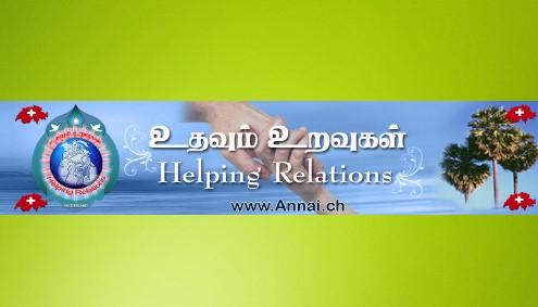 4933_Uthavum_Uravugal_Swiss_switzerland_tamil_business_non_business_directory_swiss_tamil_shops_tamil_swiss_info_page_tamilpage.ch_