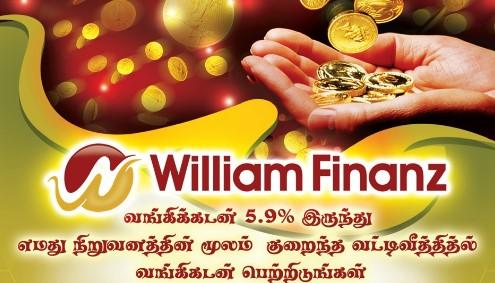 5035_William_Finanz_Swiss_switzerland_tamil_business_non_business_directory_swiss_tamil_shops_tamil_swiss_info_page_tamilpage.ch_