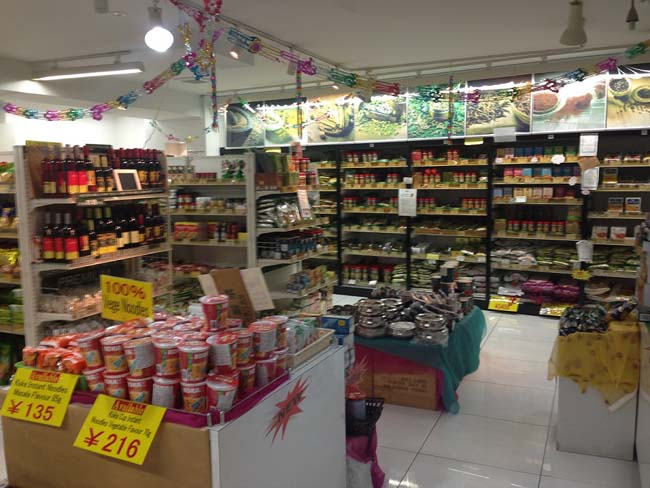 Dila Asian Market - Tamil Business & Events Directory