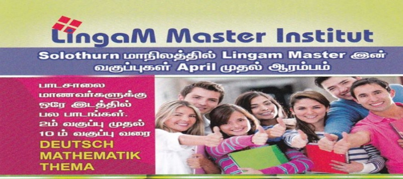 6462_Lingam_Master_Institute_Swiss_switzerland_tamil_business_non_business_directory_swiss_tamil_shops_tamil_swiss_info_page_tamilpage.ch_