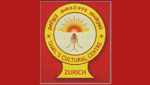 6514_Tamil_Kultural_Center_Zurich_Swiss_switzerland_tamil_business_non_business_directory_swiss_tamil_shops_tamil_swiss_info_page_tamilpage.ch_