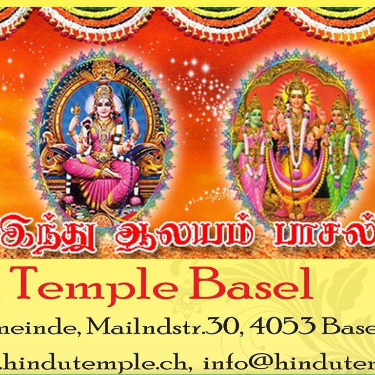 6621_Hindu_temple_basel_Swiss_switzerland_tamil_business_non_business_directory_swiss_tamil_shops_tamil_swiss_info_page_tamilpage.ch2_
