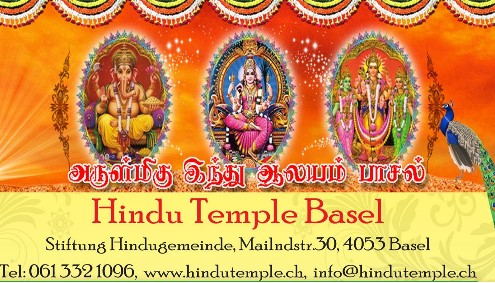 6621_Hindu_temple_basel_Swiss_switzerland_tamil_business_non_business_directory_swiss_tamil_shops_tamil_swiss_info_page_tamilpage.ch_