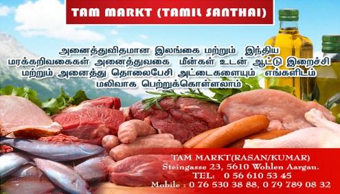 6890_TamMarkt_Swiss_switzerland_tamil_business_non_business_directory_swiss_tamil_shops_tamil_swiss_info_page_tamilpage.ch_