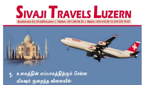 7266_Sivaji_Travels_Luzern_Swiss_switzerland_tamil_business_non_business_directory_swiss_tamil_shops_tamil_swiss_info_page_tamilpage.ch_