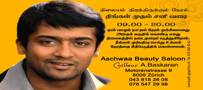9959_Aschwaa_Beauty_Saloon_zurich_salon__Swiss_switzerland_tamil_business_non_business_directory_swiss_tamil_shops_tamil_swiss_info_page_tamilpage.ch2_