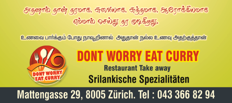 9961_Dont_Worry_Eat_Curry_zurich_Swiss_switzerland_tamil_business_non_business_directory_swiss_tamil_shops_tamil_swiss_info_page_tamilpage.ch5_