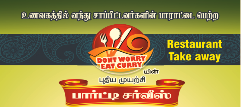 9961_Dont_Worry_Eat_Curry_zurich_Swiss_switzerland_tamil_business_non_business_directory_swiss_tamil_shops_tamil_swiss_info_page_tamilpage.ch_