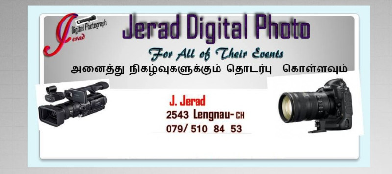 Jerad_Digital_Photo_Swiss_tamilpage
