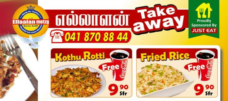 Ellaalan_Take_Away_Swiss_tamilpage1