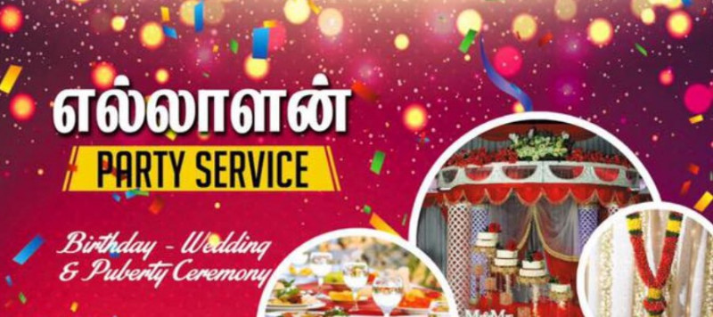 Ellaalan_Party_Service_Swiss_tamilpage