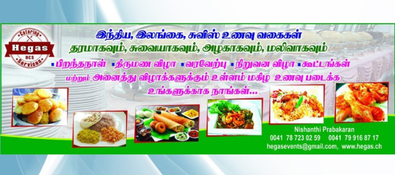 Hegas_Catering_Swiss_tamilpage2