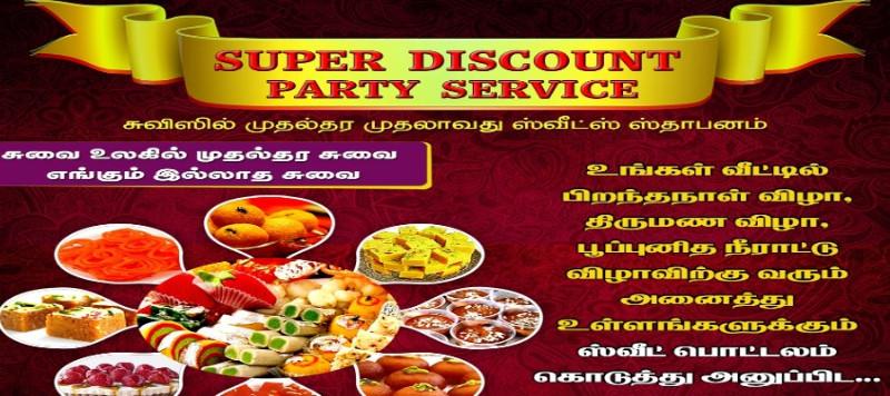 Super_Discount_Unawu_Swiss_tamilpage1-1