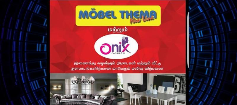 Onix_Swiss_tamilpage1