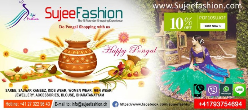Sujee_Fashion_Swiss_tamilpage1