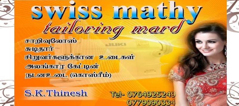 Swiss_Mathy_Tailoring_Mard_Swiss_tamilpage1