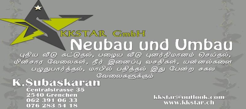 KKSTAR_Gmbh_Swiss_tamilpage1