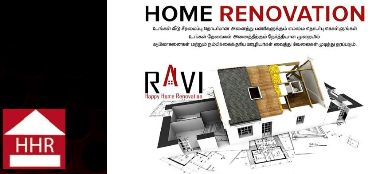 Ravi_Happy_Home_Renovation_Swiss_tamilpage1