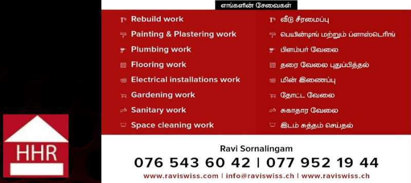 Ravi_Happy_Home_Renovation_Swiss_tamilpage2