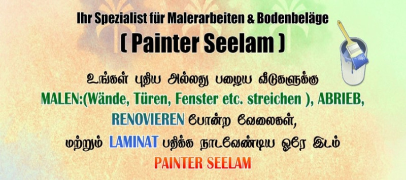 Painter_Seelam_Swiss_tamilpage1