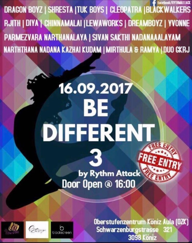 beddirent_3_2017_tamilpage