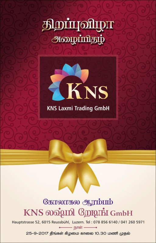 kns_laxmi_opening_tamil