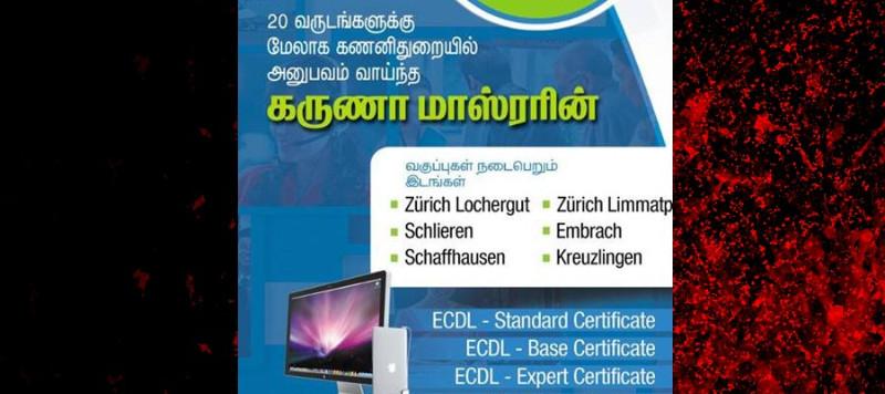 ICT_Professional_Karuna_Master_Swiss_tamilpage1