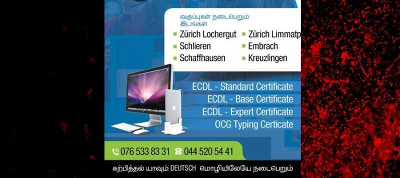 ICT_Professional_Karuna_Master_Swiss_tamilpage2