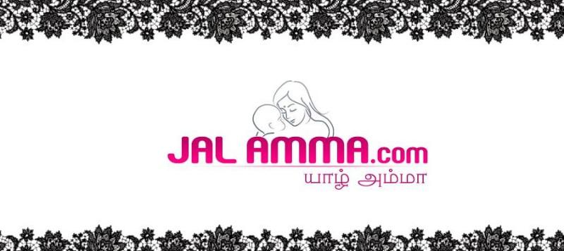 Jal_Amma_Swiss_tamilpage