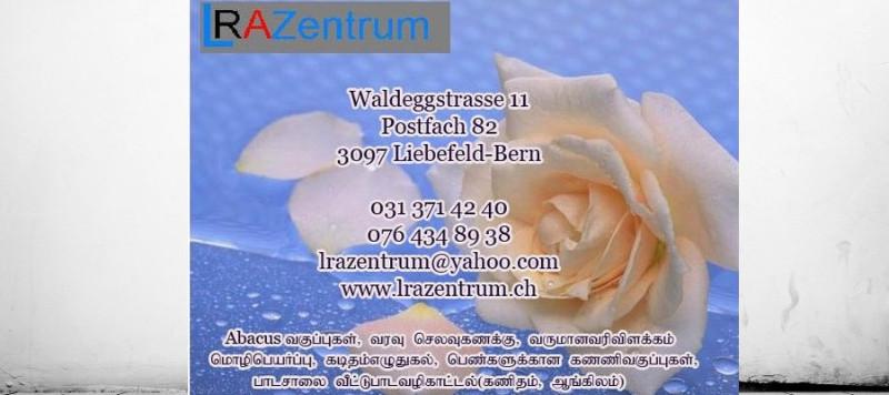 Lrazentrum_Bern_Swiss_tamilpage