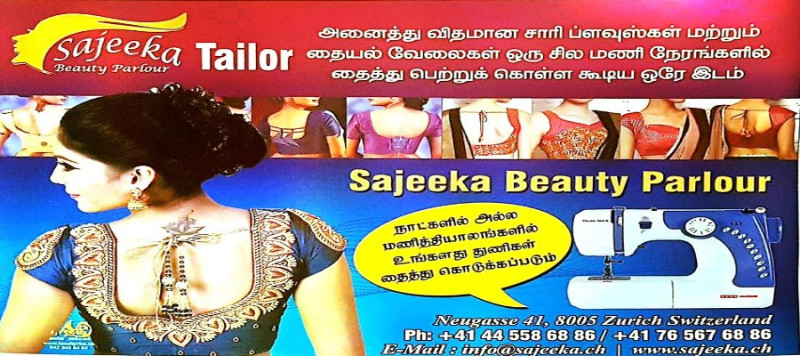 Sajeeka_Beauty_Parlour_Tailor_Swiss_tamilpage