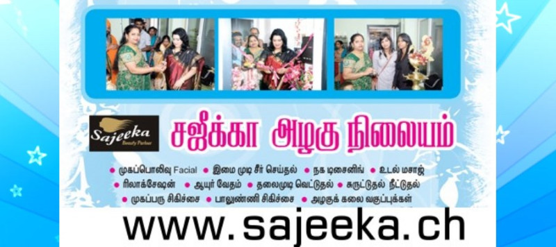 Sajeeka_Beauty_Parlour_Tailor_Swiss_tamilpage2