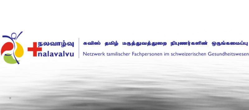 Nalavalvu_Swiss_tamilpage