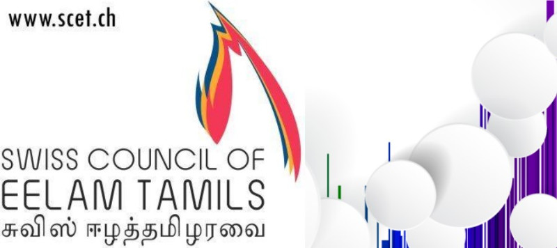 Swiss_Council_of_Eelam_Tamils_Swiss_tamilpage