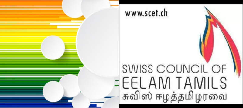 Swiss_Council_of_Eelam_Tamils_Swiss_tamilpage1