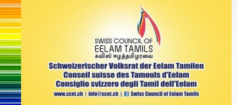 Swiss_Council_of_Eelam_Tamils_Swiss_tamilpage2