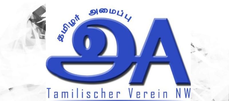 Tamilischer_Verein_NW_Swiss_tamilpage
