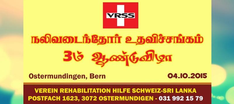 Verein_Rehabilitation_Hilfe_Schweiz_Srilanka_Swiss_tamilpage