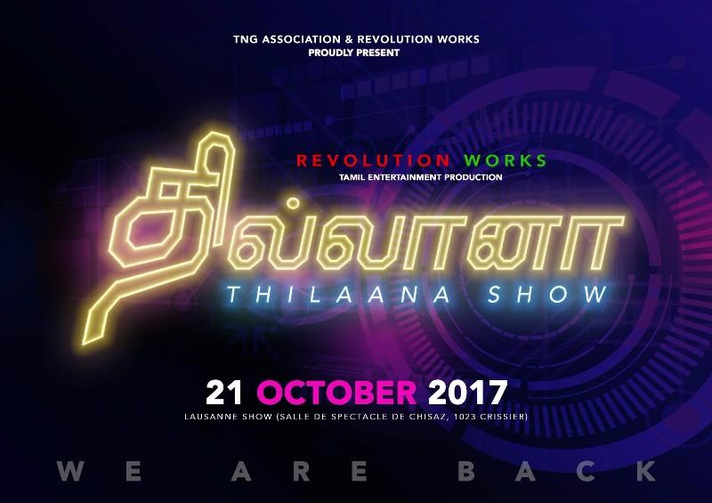 thillana_tamilpage_2017