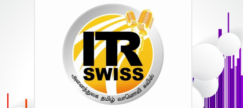 ITR_Swiss_switzerland_tamilpage