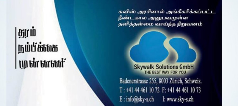 Skywalk_Solutions_Gmbh_Swiss_tamilpage